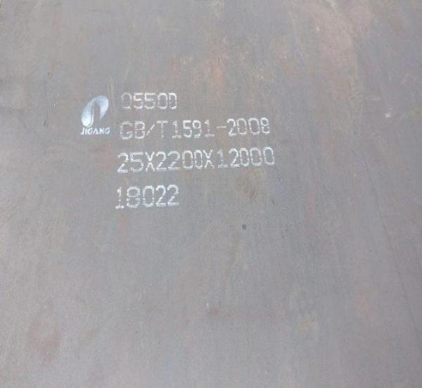 Q345C钢板现货供应足厚